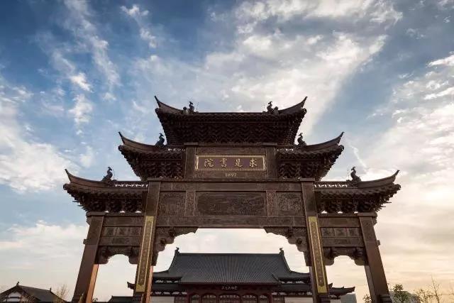 浙大管院EDP·2019热招|浙江大学管理学院卓